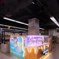 Booth NORTH POLE Sunter Mall