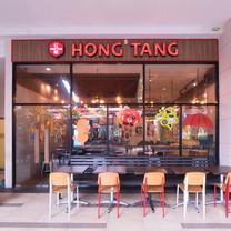 Exterior View - HONGTANG Summarecon Mall Bekasi