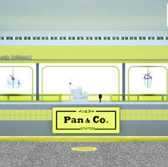 Exterior View - PAN & CO Mall Pondok Indah