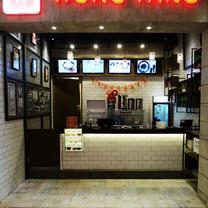 Interior View - HONGTANG Lippo Mall Puri
