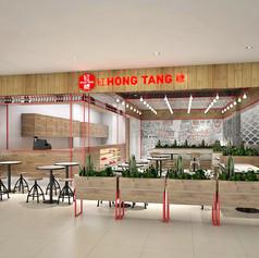Exterior View - HONGTANG Mall Duta Banjarmasin