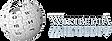 Charles J Sharp on Wikipedia