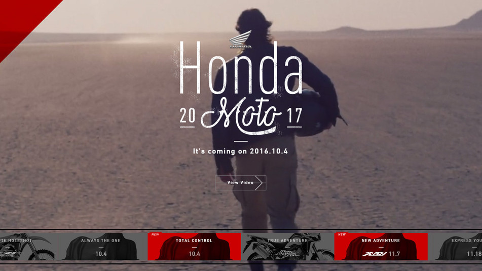 Honda Motorcycle / Global Brand Campaign