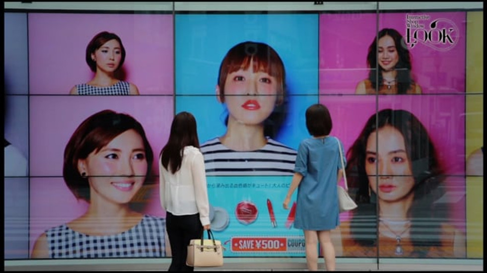 aintz & tulpe / interactive shopping window LOOKS