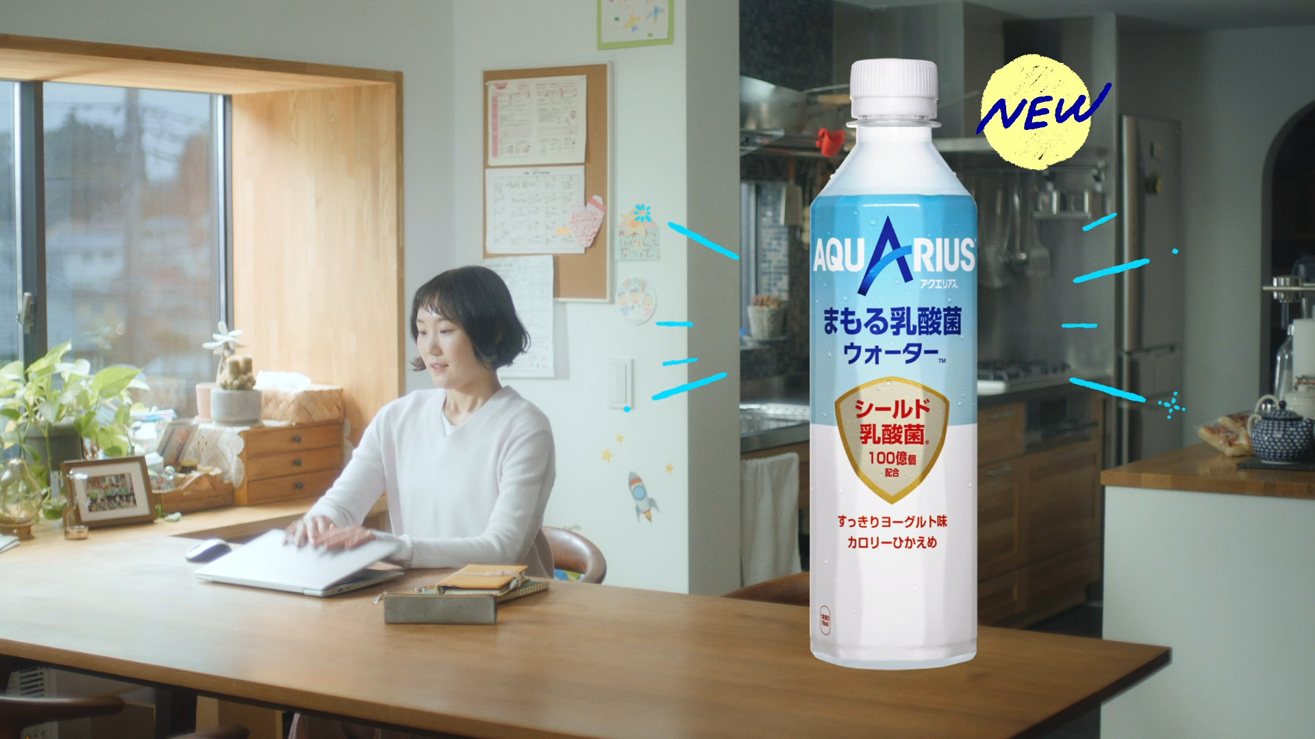 Coca-Cola JP/ AQUARIUS
