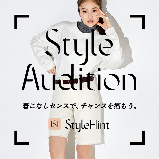 Fast Retailing / Stylehint