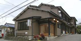 kawauchi village.jpg