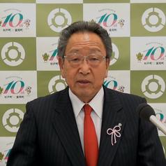 Koichi Miyamoto