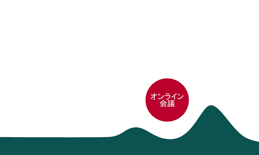 RecoveryConference2020_WebHeader_JPN.png