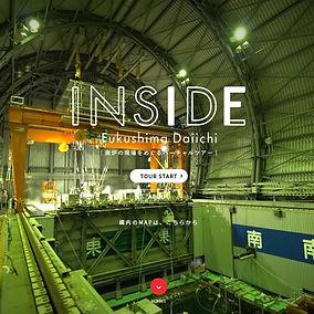 inside-npp-jpn_edited.jpg