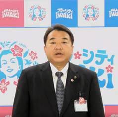 Toshio Shimizu