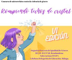 Cartel_VI_Edición_Concurso