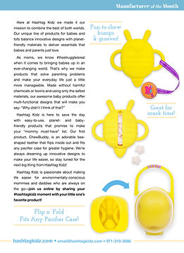 ChewBuddy Bee Teether