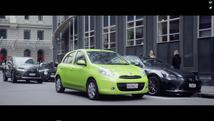 NZTA - Drive Go