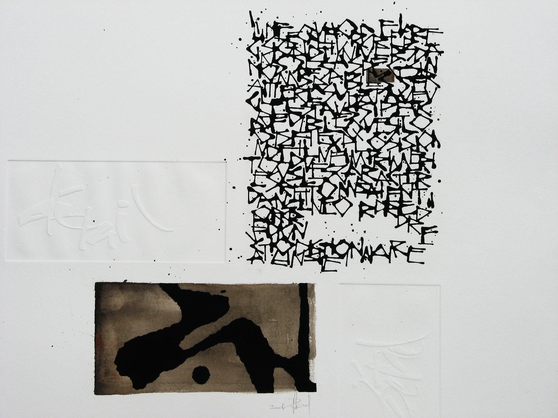 DETAIL 1   gaufrage et gravure