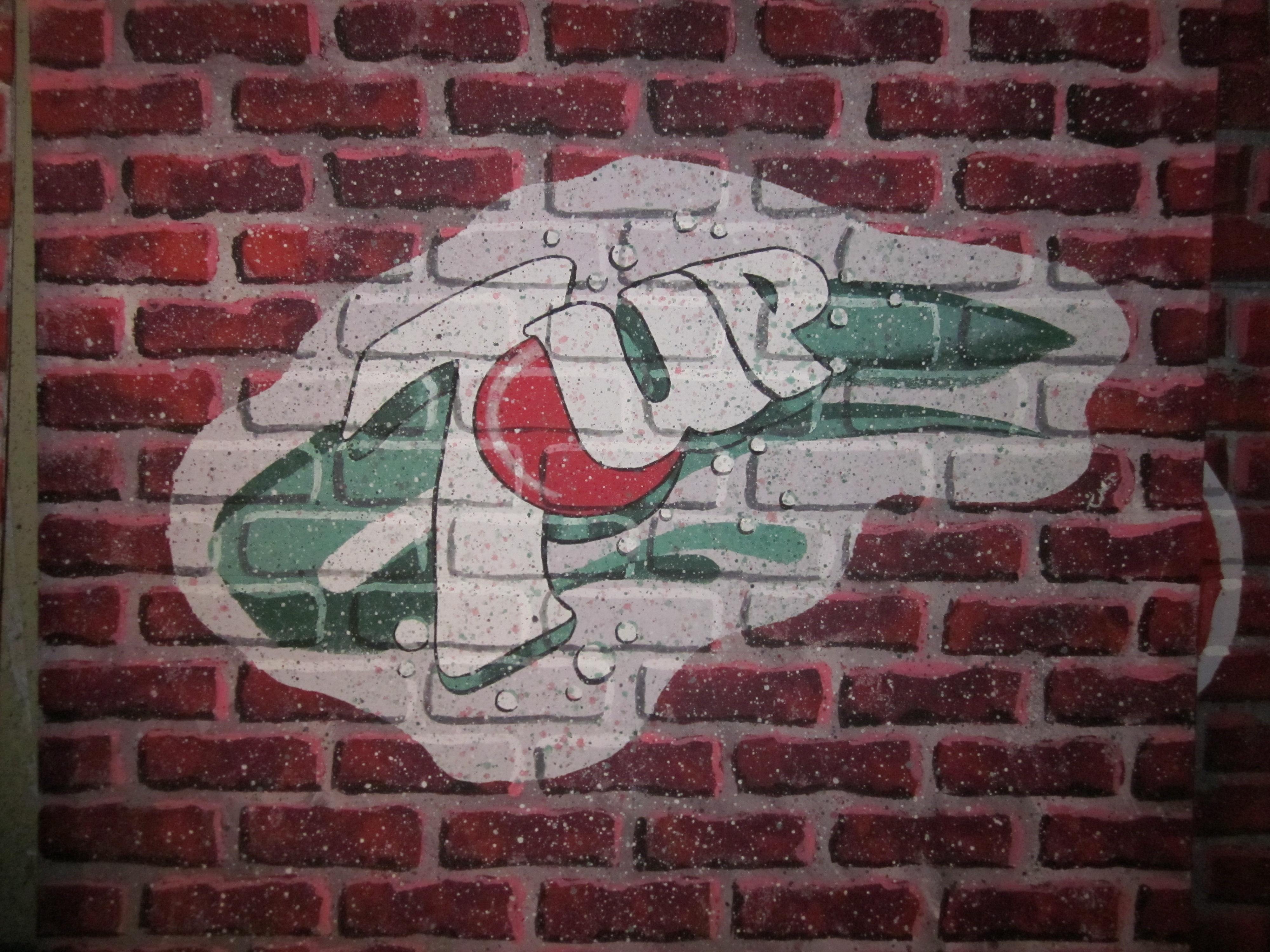 Scenic Painting - Brickwork & Logo
