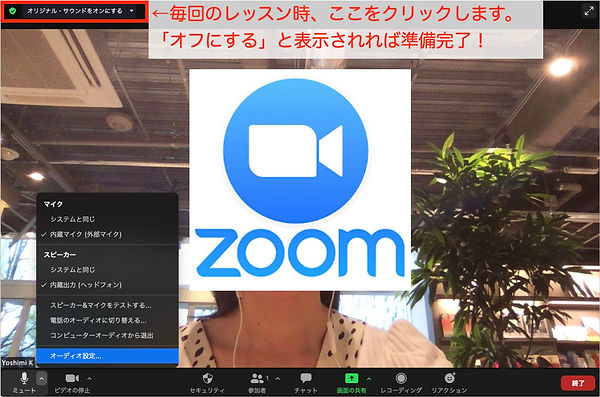 スクリーンショット 2021-03-29 10.48.14.jpg