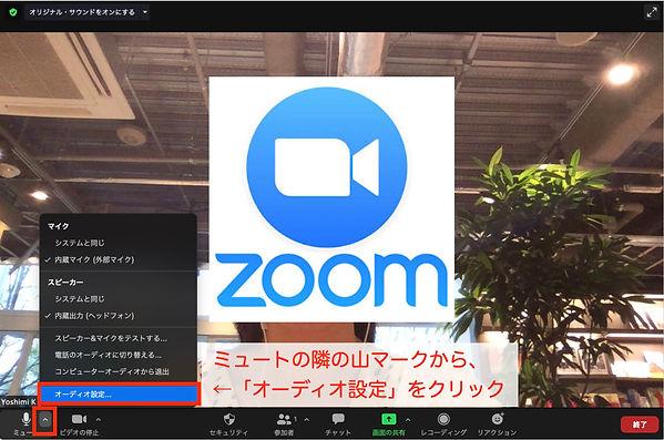 スクリーンショット 2021-03-29 10.39.24.jpg