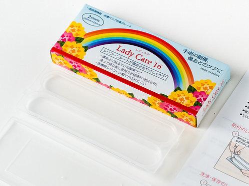 Lady Care 16 護理矽凝膠貼片 (剖腹產手術專用)