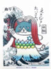 maru_nurie3.jpg