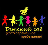 Детский сад Реутов