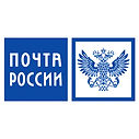 грузы почтой россии, сайт почты россии