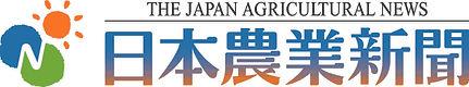 農業新聞_ロゴ.jpg