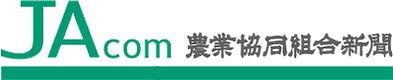 jacom_logo.jpg