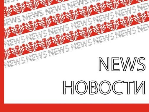 Коренные жители Чукотки обратились в ООН
