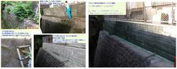 ブロック補強・石積みの修繕の施工例