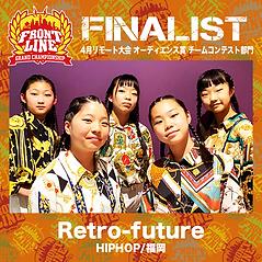 Retro-future.png