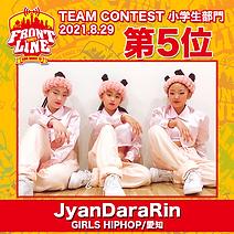 5-JyanDaraRin.png