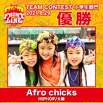 1-Afro chicks.png