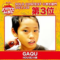 3-GAQU.png