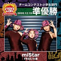 2-miStar.png