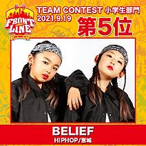 5-BELIEF.png