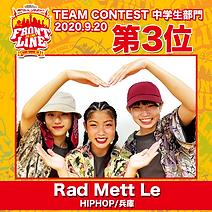 3-Rad Mett Le.png