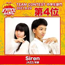 4-Siren.png