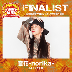 1-誉花-norika-.png