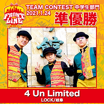 2-4 Un Limited.png