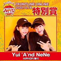 特-Yui 'A'nd NeNe.png