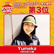 3-Yumeka.png