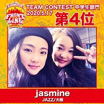 4-jasmine.png