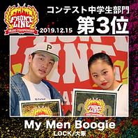 My Men Boogie.png