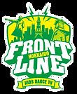 frontline_hokkaidologo2102.png