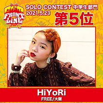 5-HiYoRi.png