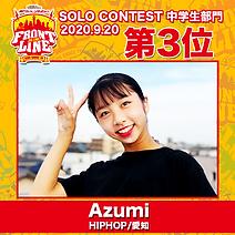 3-Azumi.png