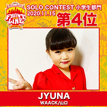 4-JYUNA.png