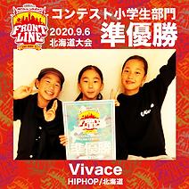 小2-Vivace.png