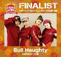 1-Bull Haughty.png
